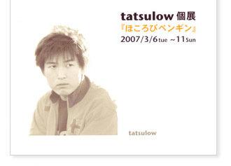 Tatsulow