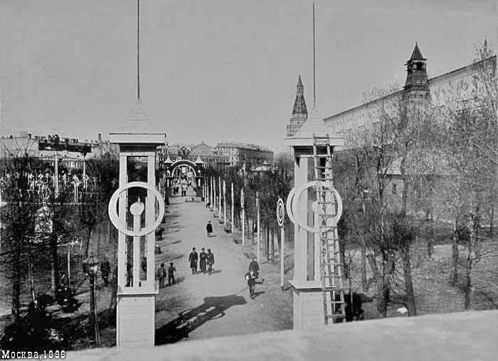 Александровский сад с Троицкого моста, от Кутафьей башни