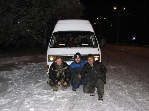 Арабатская стрелка зима 2009 0_35371_6f1c5e37_L
