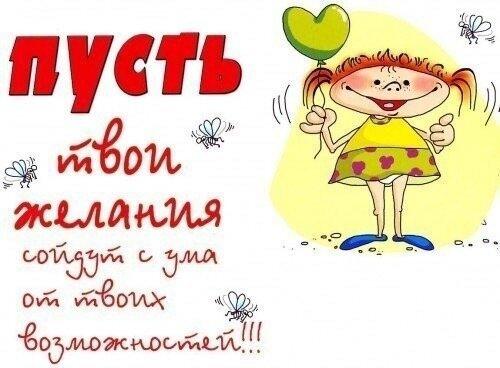 http://img-fotki.yandex.ru/get/2714/100551870.16/0_70b0a_3a87c5f5_L.jpg