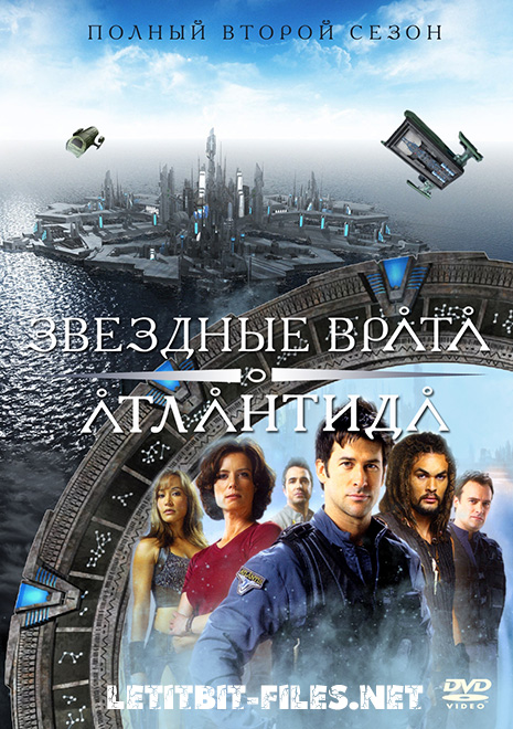Звездные врата: Атлантида / Stargate: Atlantis 2 сезон