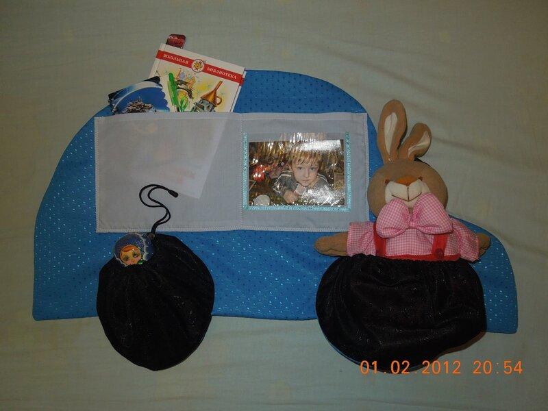 Карманы-органайзер для детской