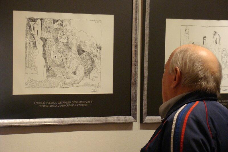 На работ выставке П. Пикассо из серии «Suite 347»