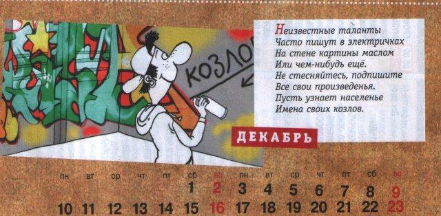 http://img-fotki.yandex.ru/get/2714/130422193.bb/0_72ca0_703ca91b_orig