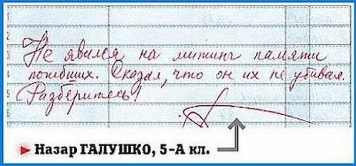 http://img-fotki.yandex.ru/get/2714/130422193.c9/0_73d3e_ad09863e_orig