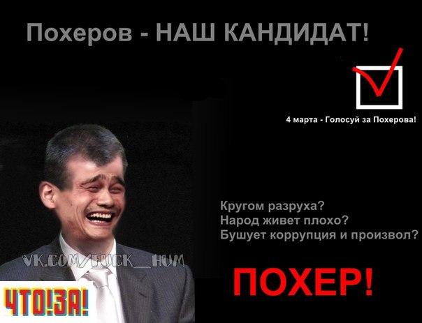 http://img-fotki.yandex.ru/get/2714/130422193.ca/0_73dd0_fe0d97a2_orig