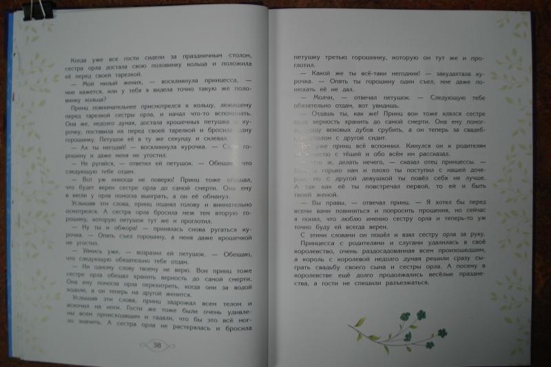 DSC07529.JPG