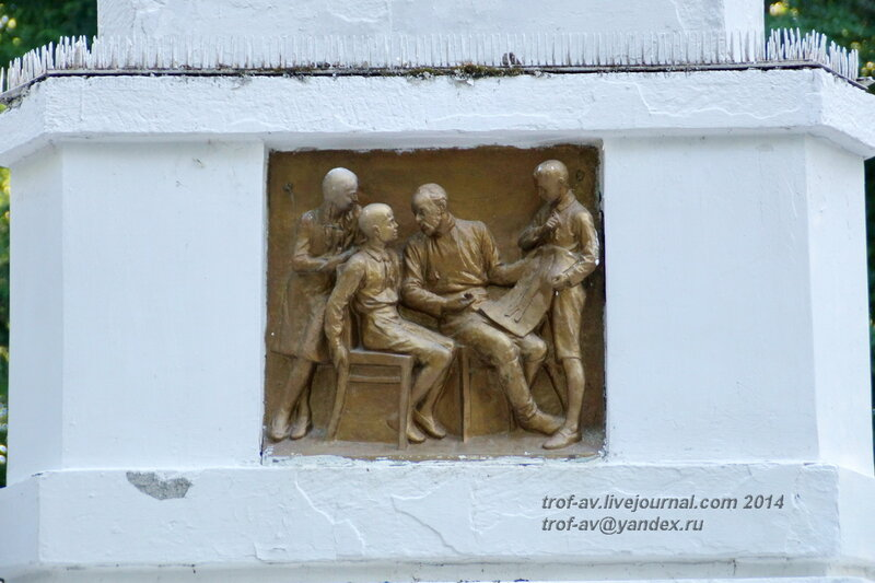 Памятник на могиле Циолковского, Калуга