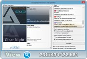 Плеер - Light Alloy 4.8.5 Build 1770 (2014) PC | Repack & Portable by D!akov