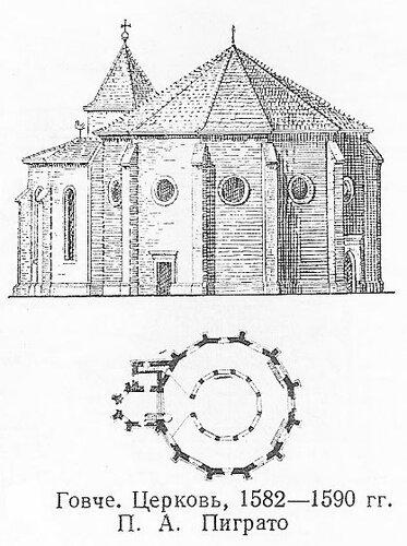 Церковь в Говче, чертежи