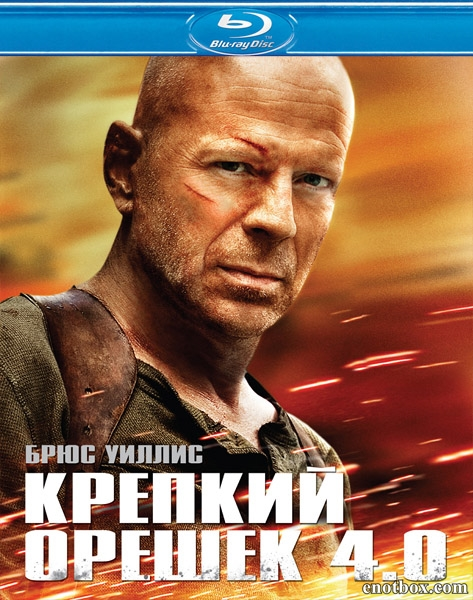 Крепкий орешек 4.0 / Live Free or Die Hard (2007/BDRip/HDRip)