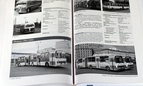 trolleybus-3.jpg