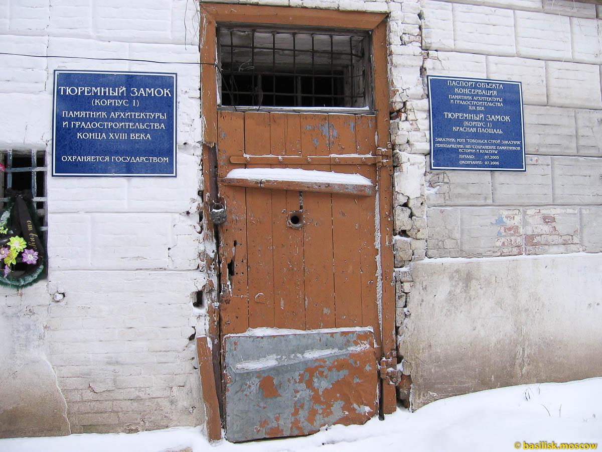 Тобольск. 2006