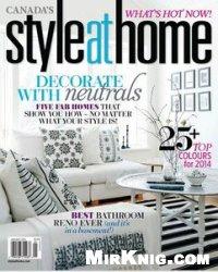 Журнал Style at Home Magazine - January 2014