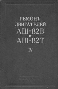 http://img-fotki.yandex.ru/get/2714/40016362.11c/0_7e045_a6138b3b_M.jpg