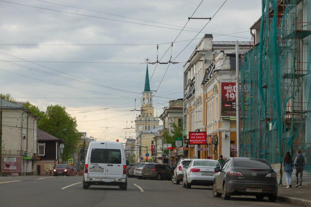 Дома по улице Свободы, Ярославль