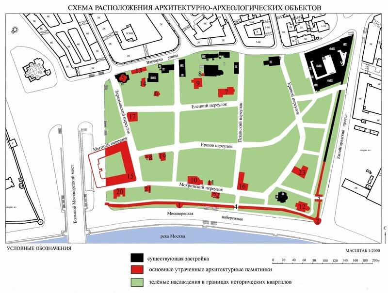 Схема расположения ценных архитектурно-археологических объектов исторических кварталов.