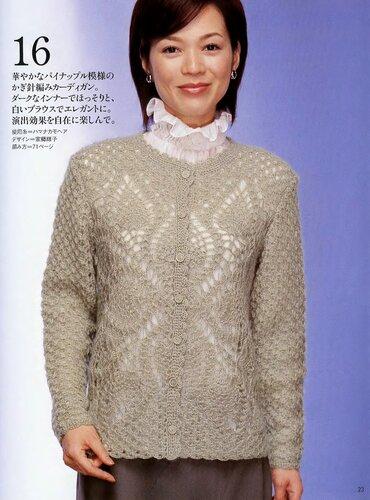 Let's knit series vol 4 sp-kr_21.jpg