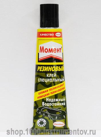 Клей МОМЕНТ 30 мл резиновый