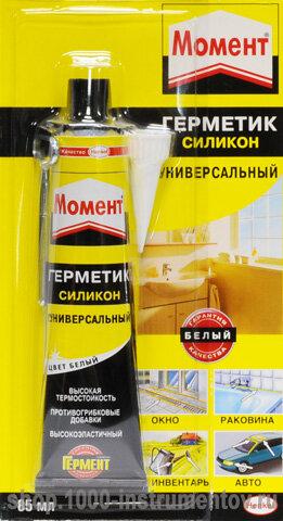 Герметик силиконовый универсальный МОМЕНТ белый 85мл
