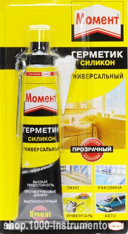Герметик силиконовый универсальный МОМЕНТ прозрачный 85мл