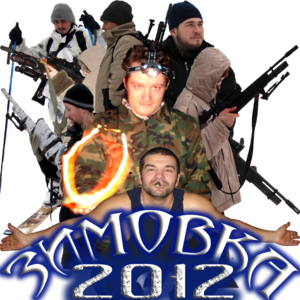 ������� 2012