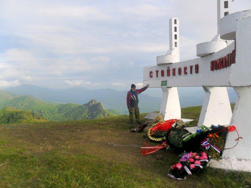 На вершине горы Семашхо ... SAM_6873.JPG