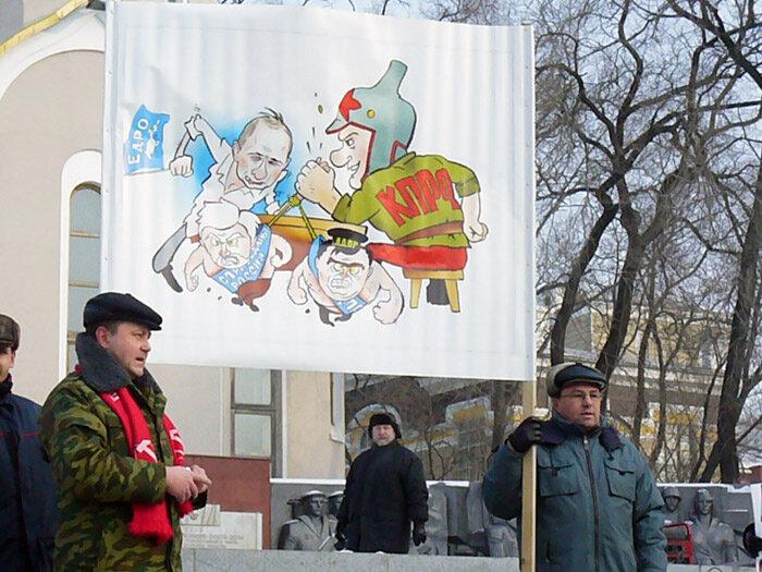 Митинг В Приморье