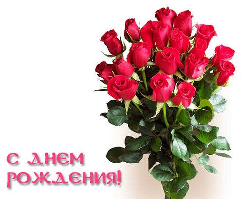 С днём рождения, АРОМАКЛУБ! 0_2590f_f78a8a2d_L