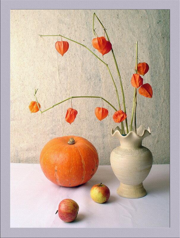 Натюрморт с тыквой и яблоками