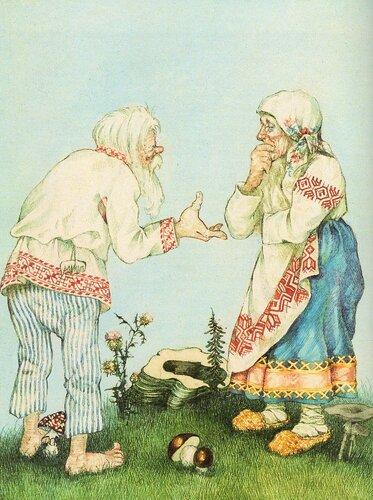 Петушок и бобок. Валерия Даувальдер