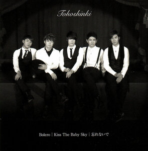 2009-Bolero~Kiss The Baby Sky~Wasurenaide [CD-DVD] 0_218db_25fad0c9_M