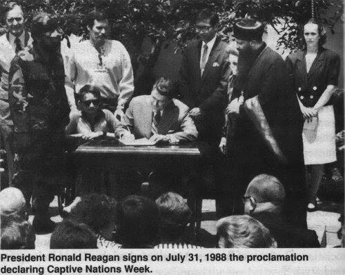 Президент Рейган