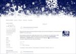 Дизайн для ЖЖ: Снежинки (S2). Дизайны для livejournal. Дизайны для Живого журнала. Оформление ЖЖ. Бесплатные стили. Авторские дизайны для ЖЖ