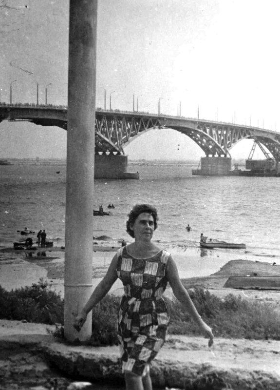 Июль-август 1965 года. Саратов