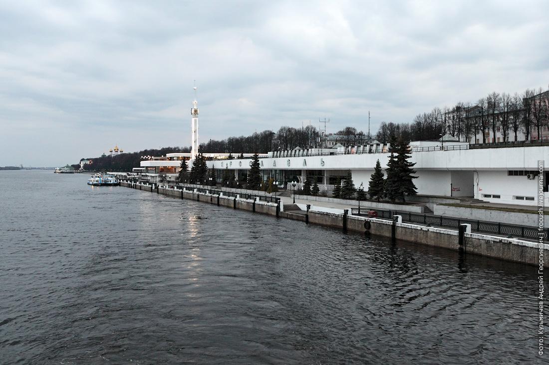 уходим из Ярославля