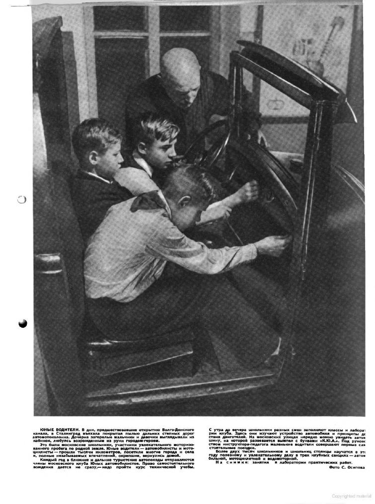 Огонек 1952-52_043.jpg