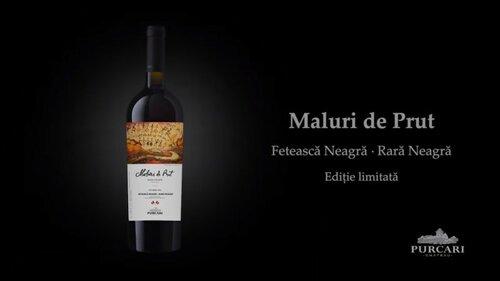 """Галбур: вино """"Purcari"""" - не для всякого Ивана"""