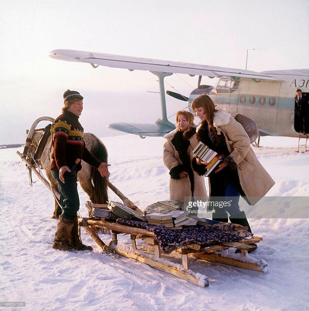 1975 Yakutia Lena, A taiga meteorological station 'Kitultja', Arrival of the transport plane.jpg