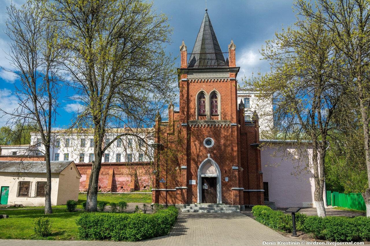 Полоцк. Краеведческий музей