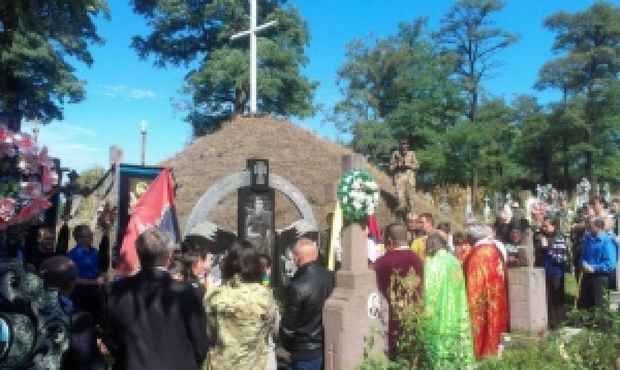 На Ивано-Франковщине почтили годовщину памяти собрата