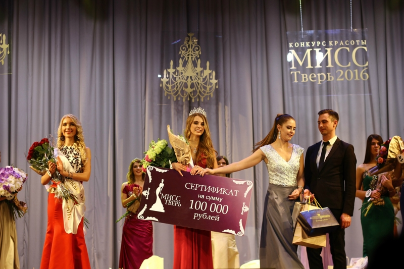 Кто выиграл в конкурсе мисс 2017