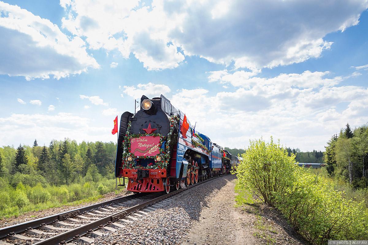 Поезд Памяти, 9 мая 2016