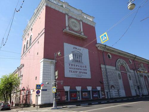Здание театра, Тверь