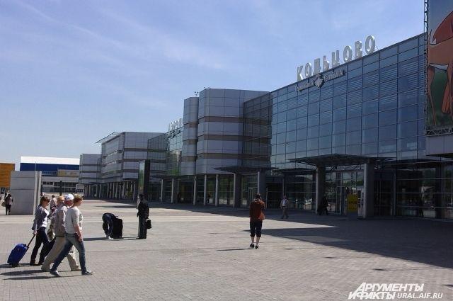 Дельцы вЕкатеринбурге вместо строительства комплекса «Кольцовский» брали деньги себе