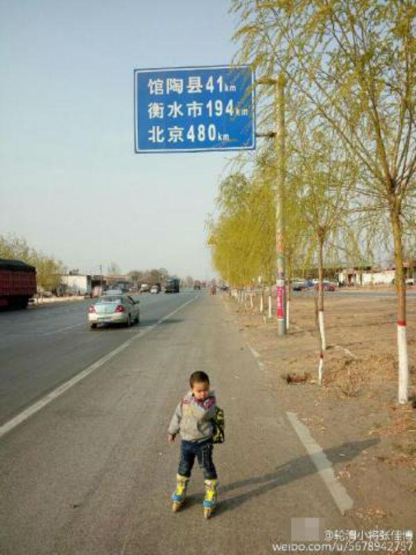 «Жизнь — это все равно что прогулка вдоль дороги: иногда дорога ровная и спокойная, а иногда приходи