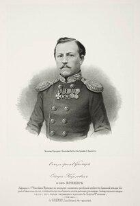 Оскар Карлович фон Кремер, лейтенант 9-го флотского экипажа
