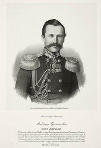 Владимир Христианович фон Вессель, полковник генерального штаба