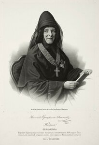 Инокиня Серафима, Тверского Христорождественского монастыря
