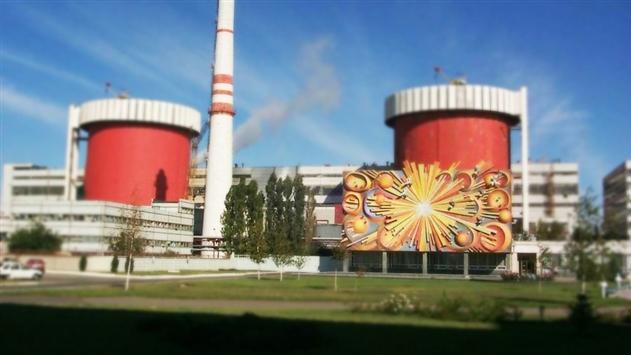 Аварийную остановку наЮжно-Украинской АЭС пояснили ошибкой персонала